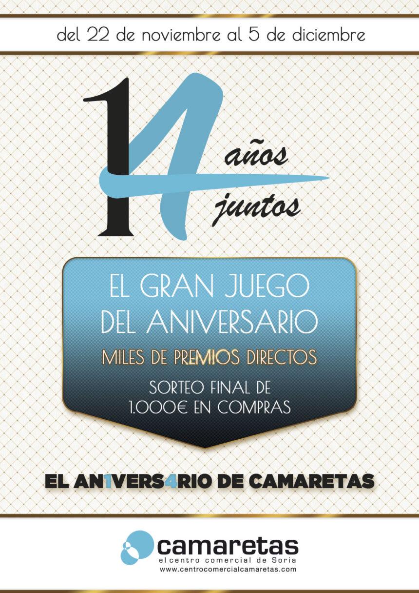 14 Aniversario de Camaretas